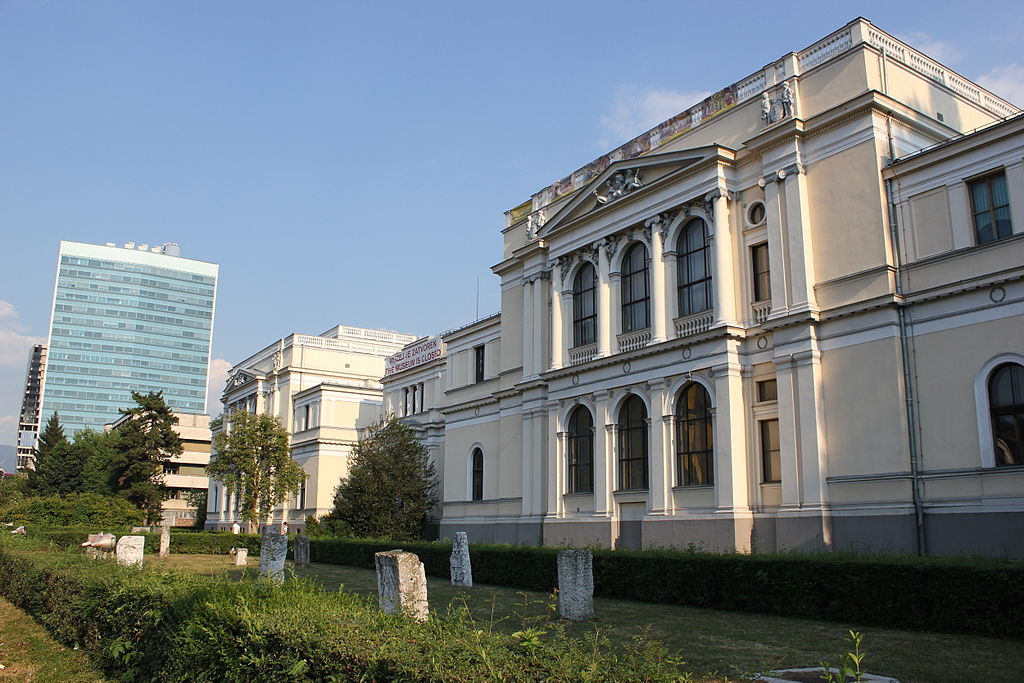 Sarajevo National Museum Front