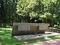 Sarkanās armijas brāļu kapi (30 karavīri), Šķaune, Šķaunes pagasts, Dagdas novads, Latvia - panoramio - M.Strīķis.jpg