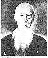 Satunuku Sakugawa.jpg