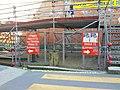 Scaffolding of pedestrian overpass over railroad undergrounding construction (18624514759).jpg