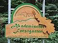 Schiffenberg - Akademischer Fostgarten (001).JPG