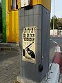 Schild an der Sportplatzschranke in Givat Ram (3278983313).jpg