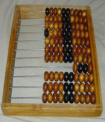 https://upload.wikimedia.org/wikipedia/commons/thumb/7/7a/Schoty_abacus.jpg/207px-Schoty_abacus.jpg?uselang=ru