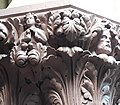 Sculptured pillar in the Calcutta High Court 21.jpg