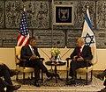 SecDef in Jerusalem 120801-D-BW835-493 (7691475806) (cropped).jpg