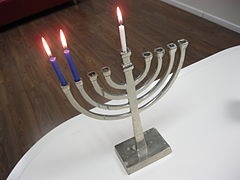 Second candle of Hanukkah.JPG