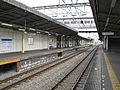 Seibu-railway-shinjuku-line-Iriso-station-platform.jpg