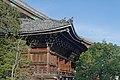 Seiryoji temple (8279748070).jpg