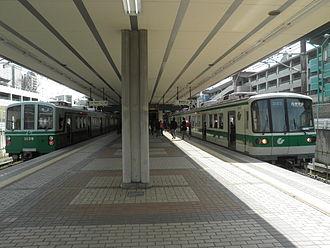Seishin-minami Station - Station platform (2015)