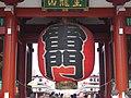 Senso-ji Kaminarimon Laterne.jpg