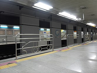Government Complex Gwacheon station - Image: Seoul Subway Line 4 Government Complex Gwacheon Station Platform