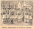 Serbian volunteers at the border with Bulgaria.jpg