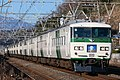 Series185-C6 Shonan-Liner.jpg