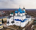 Serpukhov VysotskyMon Cathedral 0375.jpg