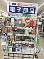 Seven eleven near uec (denki tsushin daigaku) (44553710845).jpg