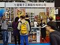 Seventeam Electronics booth, Softex Taipei 20180429.jpg