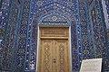 Shah-i-Zinda, Samarkand (8591672193).jpg