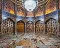 Shah Mosque (Imam mosque) in Fatima Masumeh Shrine, Qom, Iran.jpg