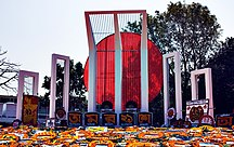Bangladeš