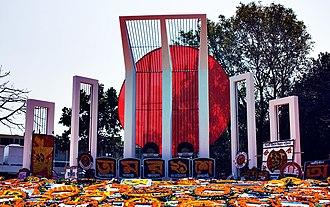 Shaheed Minar, Dhaka - Shaheed Minar, as displayed on the annual anniversary, 22 February 2009.