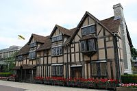 Shakespeare -birthplace -England.jpg