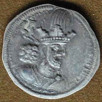 Reza Abbasi Museum - Image: Shapur II Sassanid silver coin