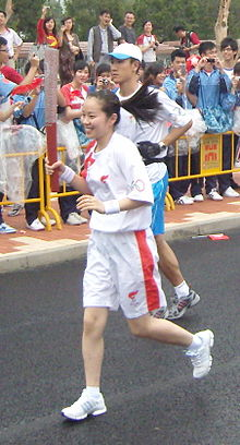 Shatin - 2008 Summer Olympics torch relay in Hong Kong - 2008-05-02 13h21m54s SN207201c.jpg