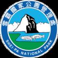 Shei-Pa National Park Headquarters Logo.png