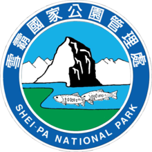 Shei-Pa National Park Headquarters Logo.png
