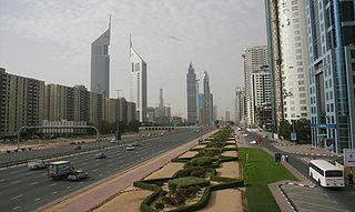 Trade Centre 1 Community in Dubai, United Arab Emirates
