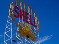 Shell Sign Cambridge.jpg