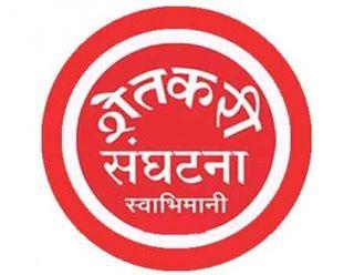 Swabhimani Paksha Indian political party