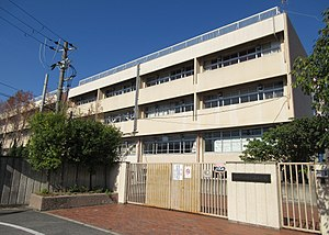 Shijonawate City Shijonawate Minami junior high school.jpg