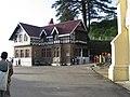 Shimla public library.jpg