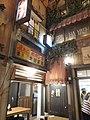 Shin-Yokohama Raumen Museum DSCN4037.jpg