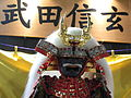 Shingen Takeda's armour.jpg
