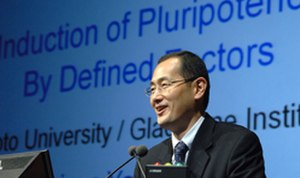 Shinya Yamanaka - Shinya Yamanaka speaking at a lecture on January 14, 2010