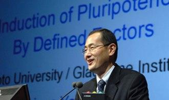 Shinya Yamanaka - Shinya Yamanaka speaking at a lecture on January 14, 2010