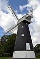 Shirley Windmill Sept 2017 009.jpg