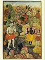 Shiva, Vishnu and demon.jpg