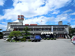 Showa village office (Gunma).JPG