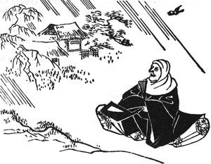 Fujiwara no Shunzei - Shunzei reciting a poem.