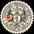 Siegelmarke Maerkisches Provinzial Museum - Magistrat zu Berlin W0237960.jpg