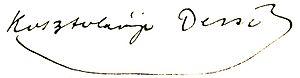 Dezső Kosztolányi - Image: Signature of Kosztolányi