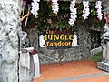 Singapore 218024 - panoramio (6).jpg
