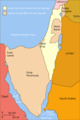 Six Day War Territories.png