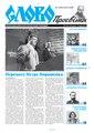 Slovo-21-2014.pdf