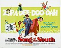 Song of the South - Lobby Card.jpg