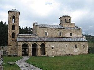 Stefan Uroš I - Image: Sopoćani Monastery, side view, Serbia
