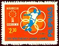 Southeast Asian Games 1981 stamp of the Philippines 4.jpg